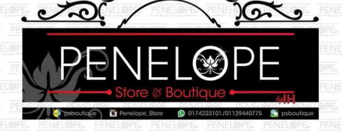 Penelope Store & Boutique (cover image)