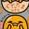 cinnamonbunny (avatar)