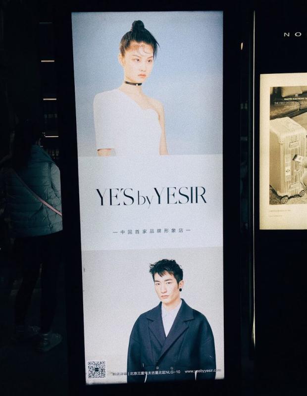 YES BY YESSIR OK SIR