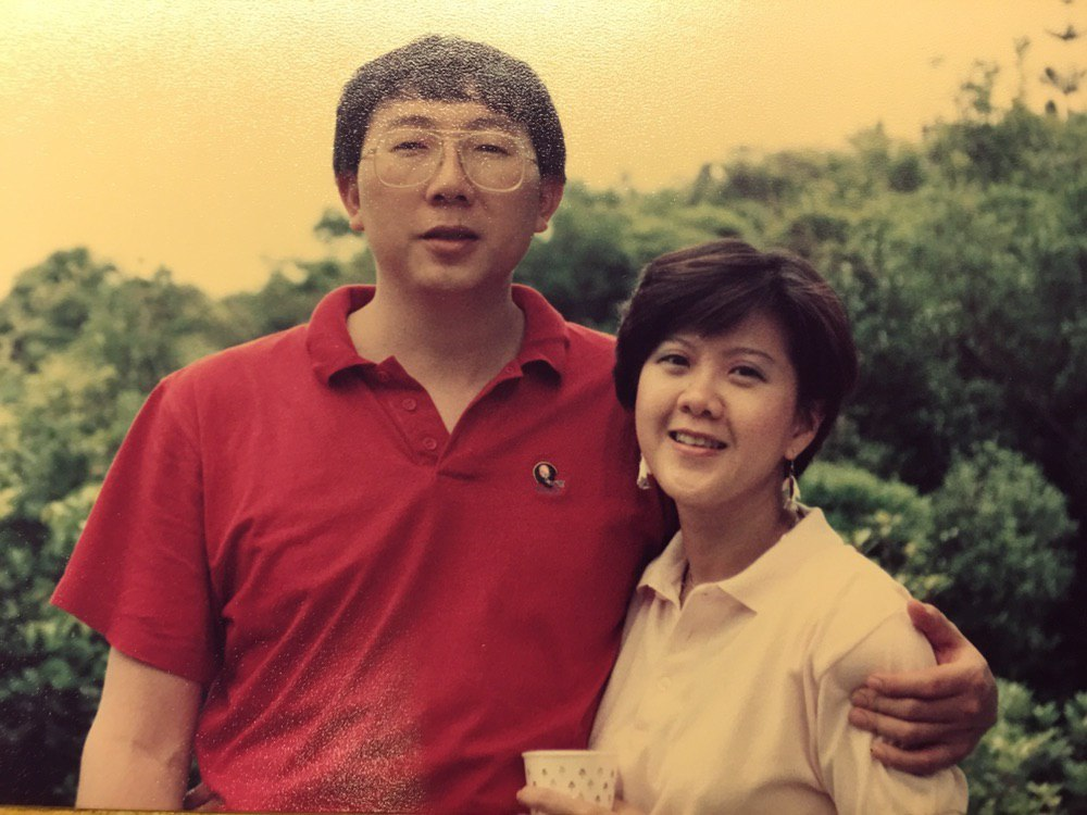 With my husband, Henry Chia, in the late 1980s.