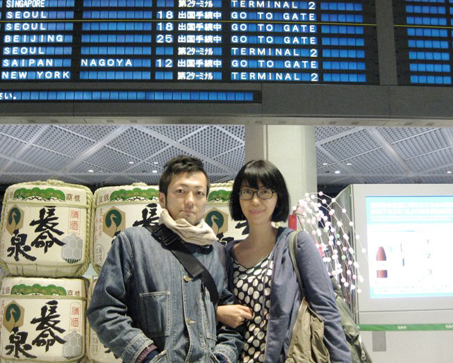 The second time we met was when he came to send me off at Narita Airport.