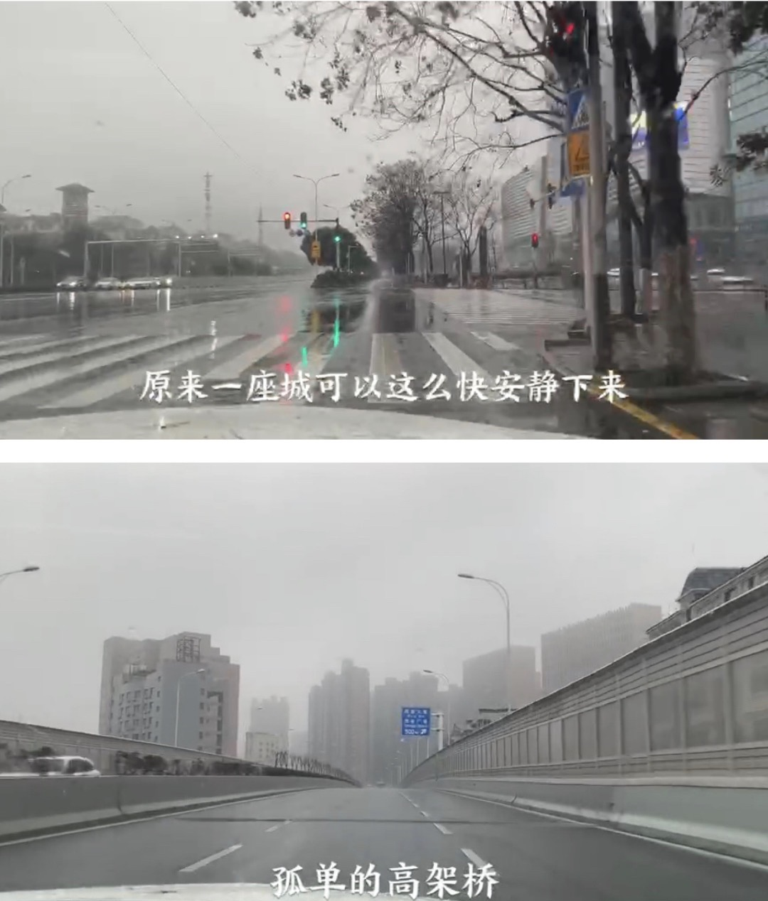 The streets were empty. In my 29 years of living in Wuhan, I've never seen it look so deserted before.