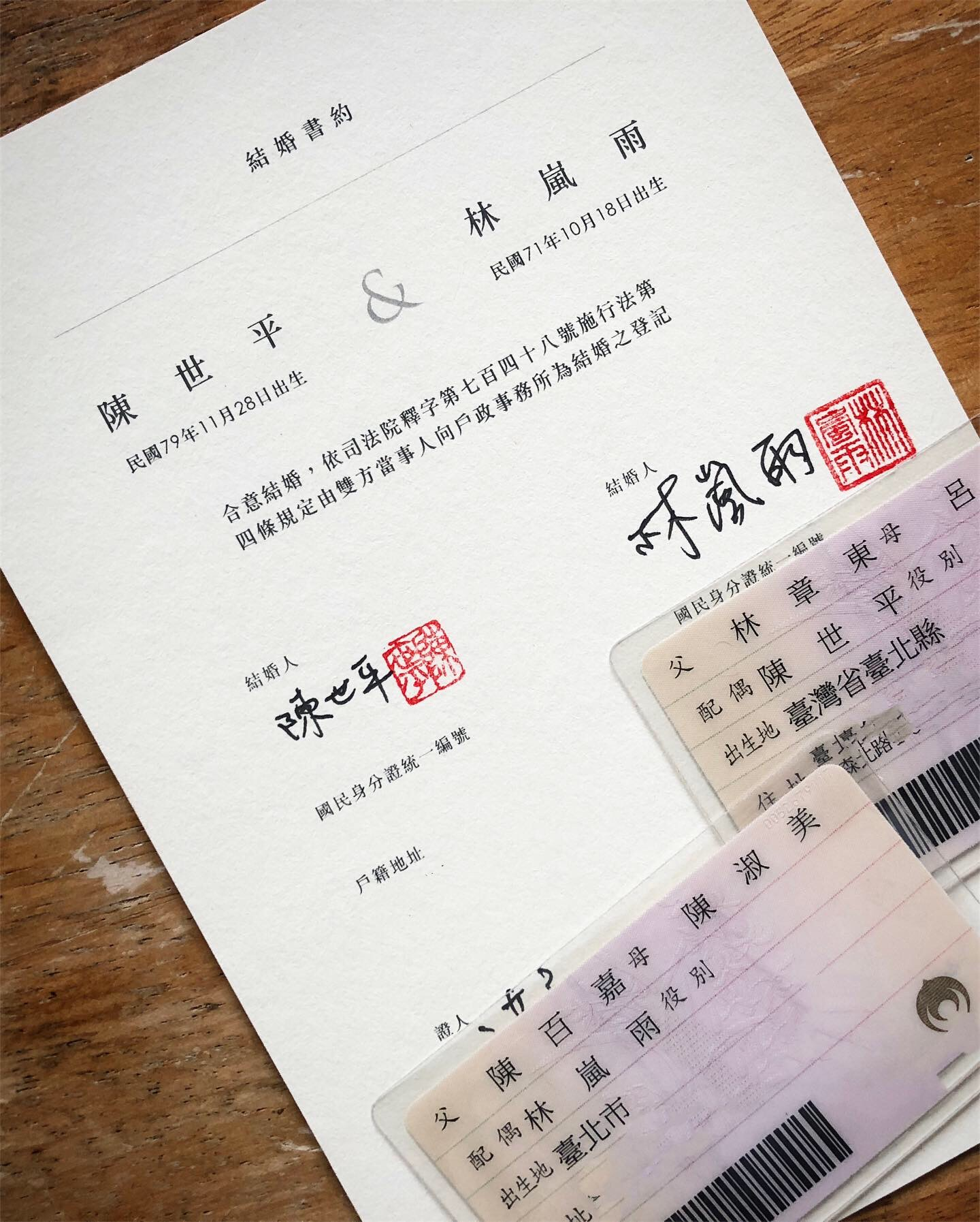 "When Taiwan legalised same-sex marriage in May 2019, it was like, ""finally""! It felt so romantic to be able to register each other's names on our identification cards, just as straight couples do."