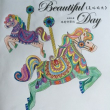 A Beautiful Day Book