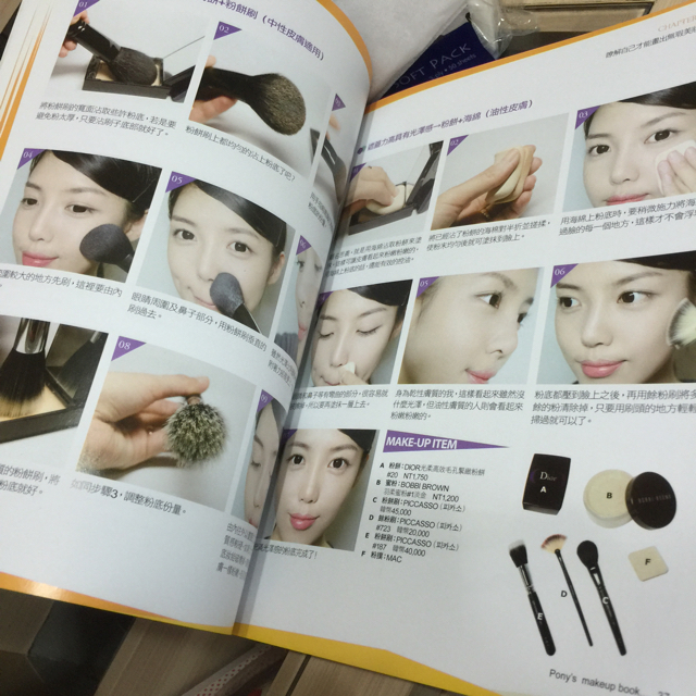 Sample page where u can see her listing the makeup items and brushes she uses. I have read some books before where it's obvious the makeup is sponsored as ...