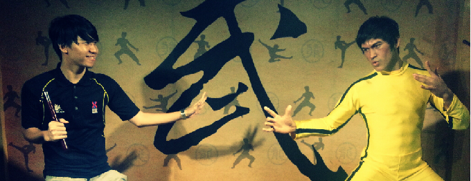 Kobe Yap (cover image)