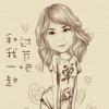 deanna (avatar)