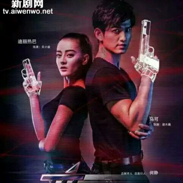 Drama Title Is  E9 Ba Bb E8 Be A3 E5 8f 98 E5 Bd A2 E8 Ae A1 In Chinese Hot Girl In English