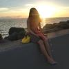 Min (avatar)