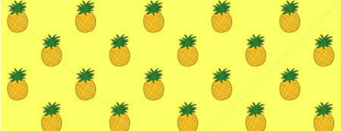 Pineapple (cover image)