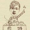 yikchun1234 (avatar)