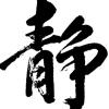 jarene79 (avatar)