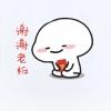 kittyiskityee (avatar)