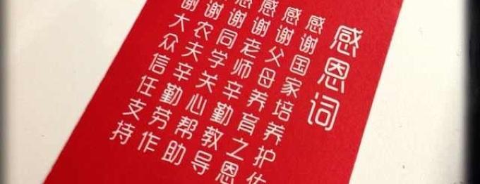 jason hong chadwick  (cover image)