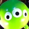 Bluehue (avatar)