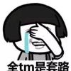 jaime (avatar)