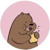 pekoo (avatar)