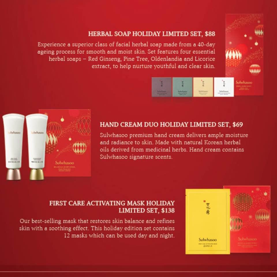 �ล�าร���หารู��า�สำหรั� Sulwhasoo Herbal Soap Holiday Limited