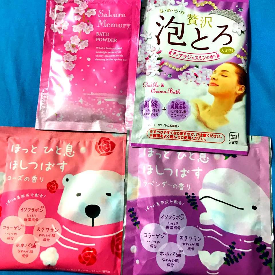 Info Harga Spray Hk Pink Terbaru 2018 New Vario 110 Esp Cbs Iss Glam Red Kebumen Hong Kong Haul Service Line Gal Dayre I Love Soaking In Bathtub To