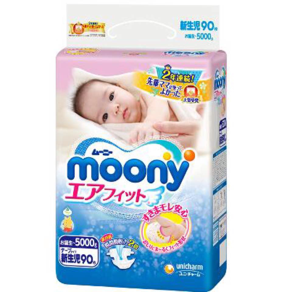 Review Diaper Brands Irregular Poop Rash Melbengets Mamypoko Tape Small Packet Moony Is The Japan Version Of Mamy Poko My Colleagues Sis In Law Passed Me Half A Pack S Sized Diapers Cos Her Son Outgrew Them And She Had No One