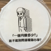 slhy_ (avatar)