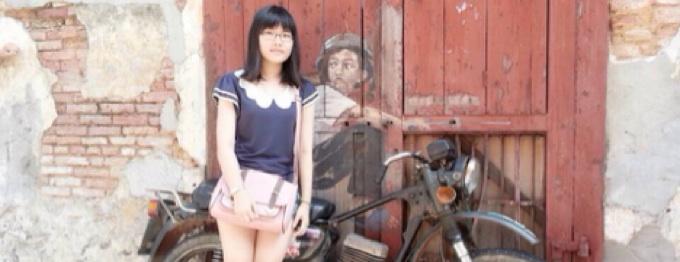 詩琳 (cover image)