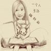 specialzhu (avatar)