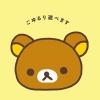 rosalind (avatar)