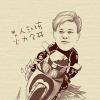anfieldboy (avatar)