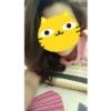aijing (avatar)