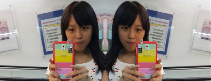 YongYi  (cover image)