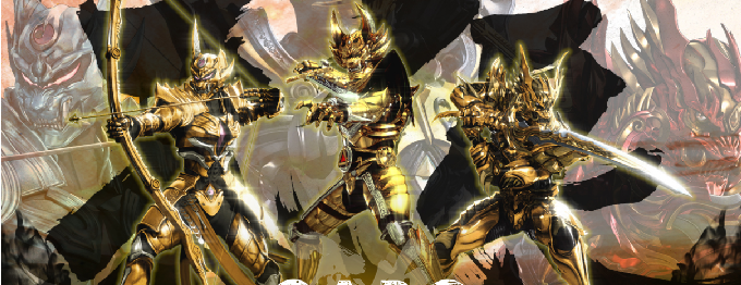 Ryukimok (cover image)