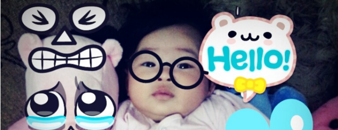 Baby Humaira (cover image)