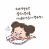 Username_ (avatar)
