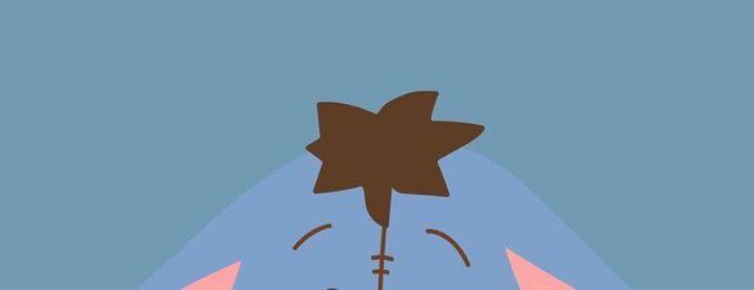 ᴊᴀyʟᴇɴᴇ ʟᴇᴇ (cover image)