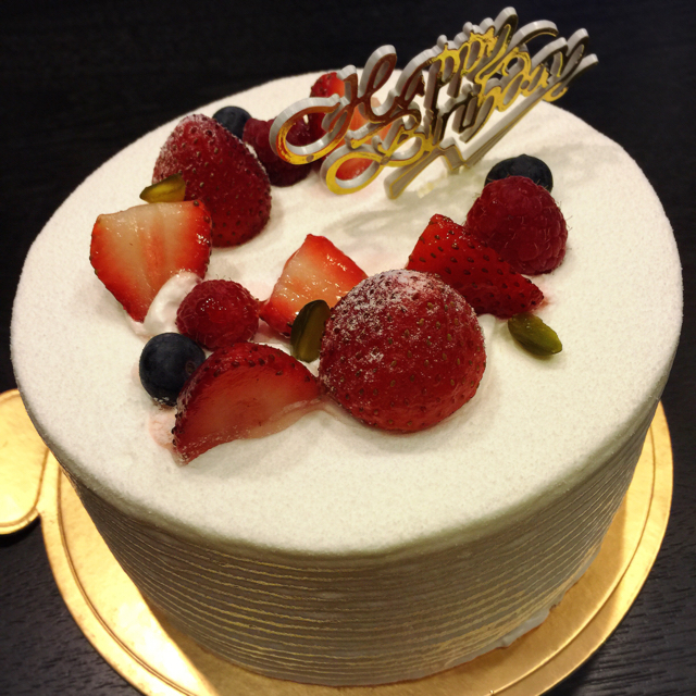 Rice Flour Birthday Cake from BreadTalk linandkoka Dayre