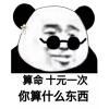 pokpokgee (avatar)