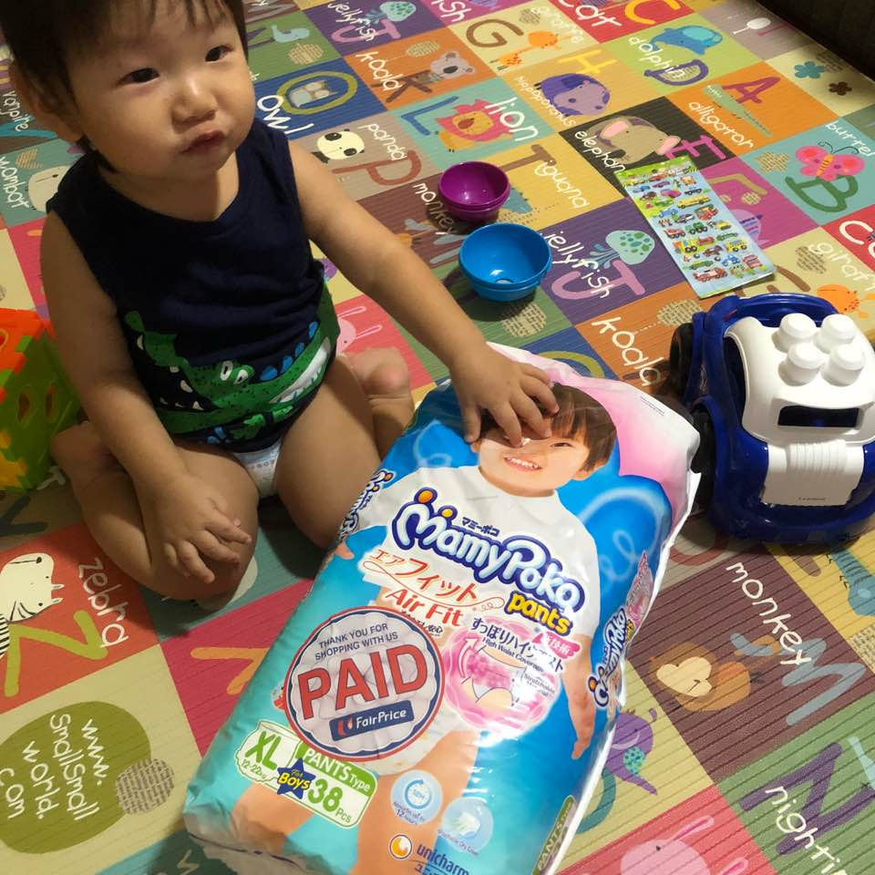Day 303 Siqiii Dayre Mamypoko Tape Small Packet Ya My Son Super Kpo Plus He Loves To Tear The At Back Of Diaper