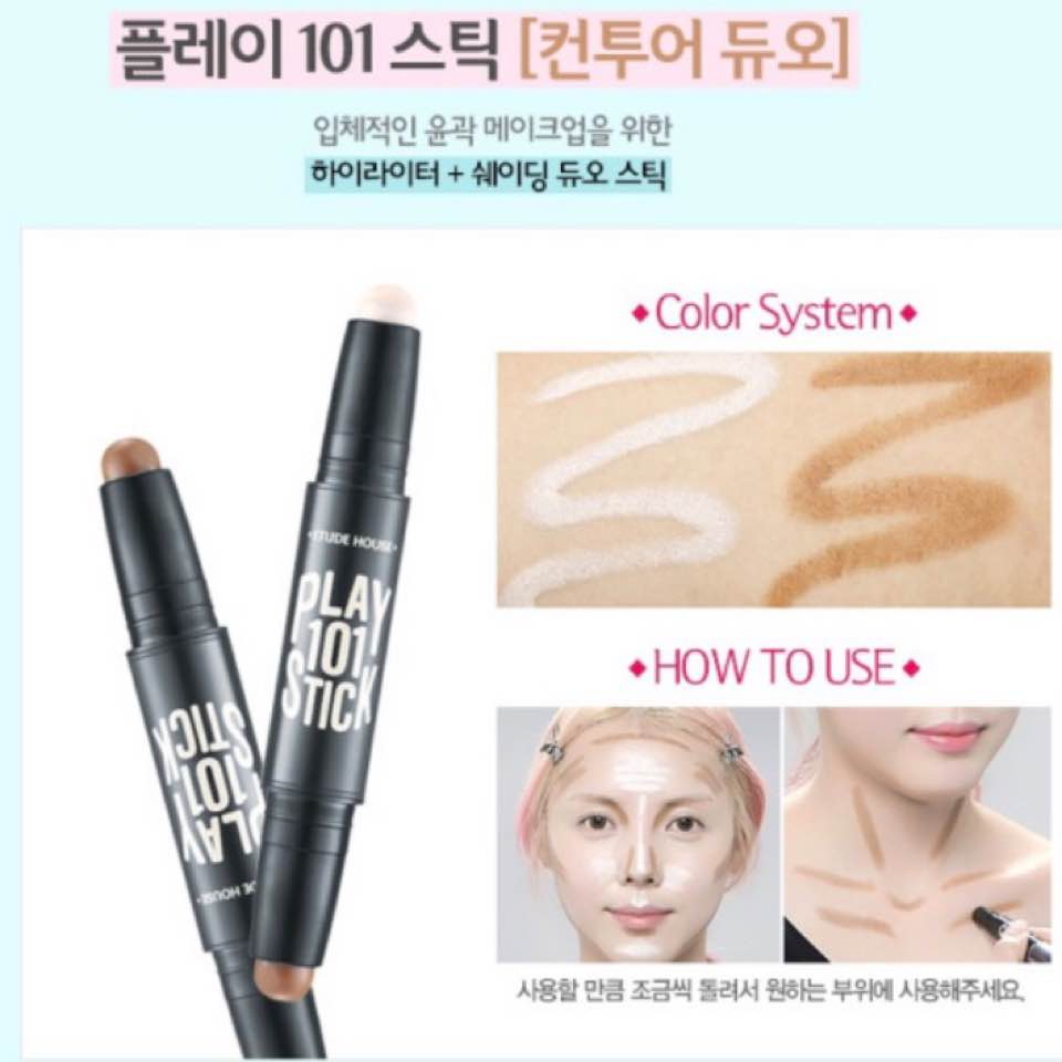 Play 101 Stick Contour Duo ($13.50) #01 Highlighter & Shading #02 Light Base & Dark Shading