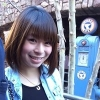 salllei (avatar)