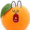 Orhleng (avatar)
