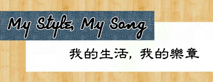 書音 (cover image)